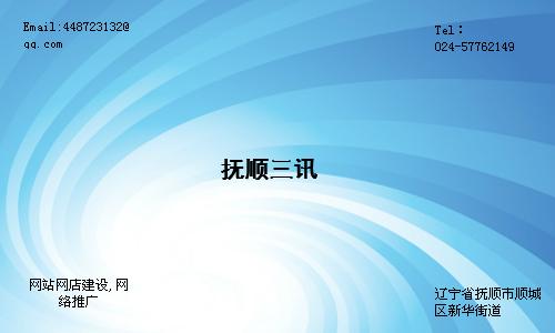 华丰无刷控制器接线图